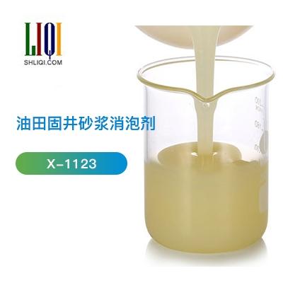 油田固井砂浆消泡剂
