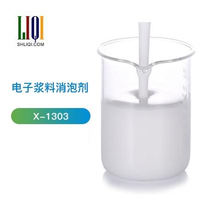 江西电子浆料消泡剂