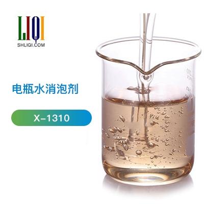 江西电瓶水消泡剂