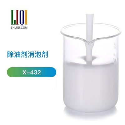除油剂消泡剂