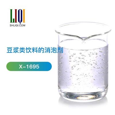 豆浆类饮料的消泡剂