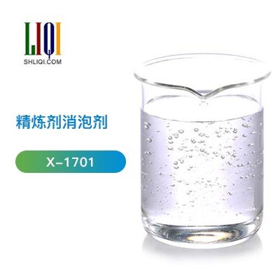 精炼剂消泡剂
