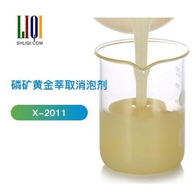 磷矿黄金莘取消泡剂