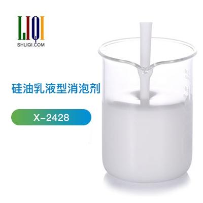 硅油乳液型消泡剂