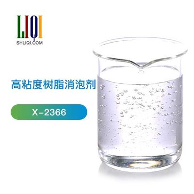 高粘度树脂消泡剂