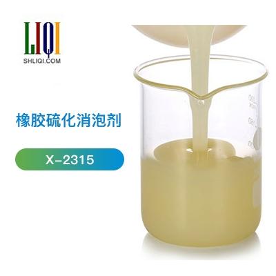 江西橡胶硫化消泡剂