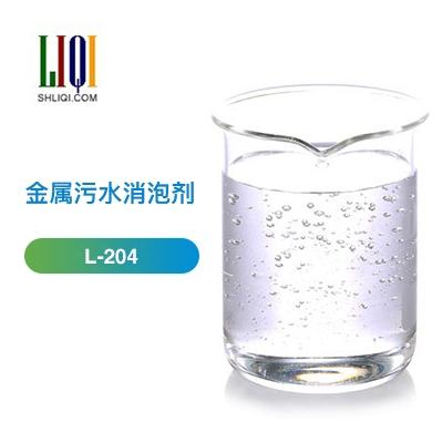 金属污水消泡剂