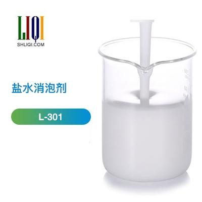 盐水消泡剂